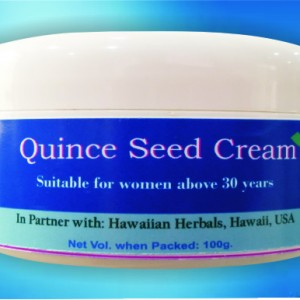 queen seed Cream Picture